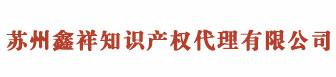 苏州商标注册_代理_申请